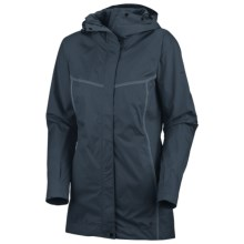 Columbia Sportswear Ramble Rain Jacket - Waterproof (For Women) in Mystery - Closeouts