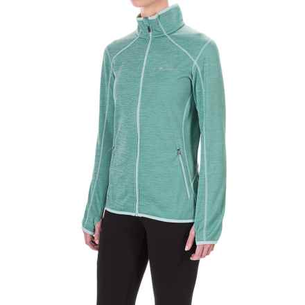Columbia Sportswear Sapphire Trail Fleece Jacket (For Women) in Dusty Green - Closeouts