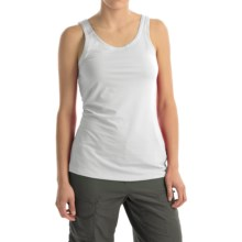 Columbia Sportswear Saturday Trail II Omni-Wick® Tank Top - UPF 50+ (For Women) in White - Closeouts