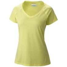 Columbia Sportswear Saturday Trail Omni-Shade® Shirt - UPF 50, Short Sleeve (For Women) in Sunnyside - Closeouts