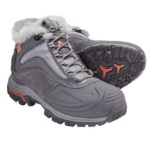 Columbia Sportswear Silcox Six Winter Boots - Weather (For Women) in Light Grey/Bright Peach - Closeouts