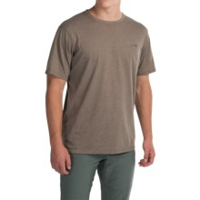 Columbia Sportswear Silver Ridge Shirt - Omni-Freeze® ZERO, Short Sleeve (For Men) in Wet Sand Heather - Closeouts