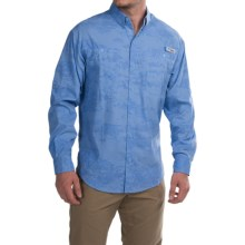 Columbia Sportswear Solar Camo Shirt - Omni-Wick®, UPF 50, Long Sleeve (For Men) in White Cap/Solar Camo - Closeouts