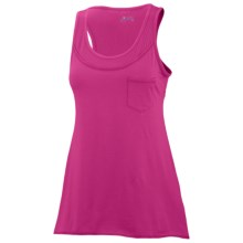 Columbia Sportswear Spun Sun Tank Top (For Women) in Fuchsia - Closeouts