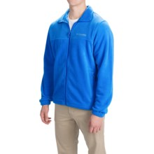 Columbia Sportswear Steens Mountain 2.0 Jacket - Fleece (For Men) in Hyper Blue - Closeouts