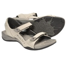 Columbia Sportswear Sun Light Sandals (For Women) in Fossil/Mud - Closeouts