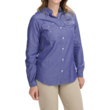 Columbia Sportswear Super Bonehead II Shirt - Long Sleeve (For Women) in Light Grape Oxford - Closeouts
