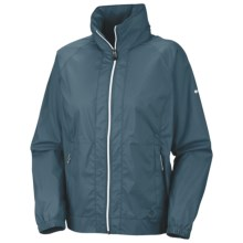 Columbia Sportswear Switchback Jacket (For Women) in Tin - Closeouts