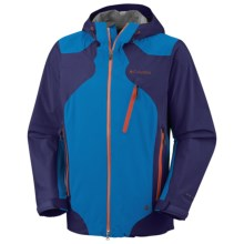 Columbia Sportswear The Compounder Omni-Dry® Shell Jacket - Waterproof (For Men) in Aristocrat - Closeouts