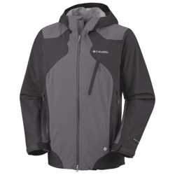 Columbia Sportswear The Compounder Omni-Dry® Shell Jacket - Waterproof (For Men) in Aristocrat