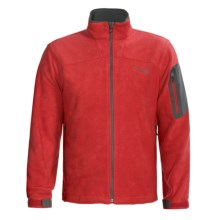 Columbia Sportswear Thermarator Omni-Heat® Fleece Jacket (For Big and Tall Men) in Intense Red - Closeouts