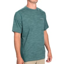 Columbia Sportswear Thistletown Park Crew Shirt - Short Sleeve (For Men) in Cloudburst Heather - Closeouts
