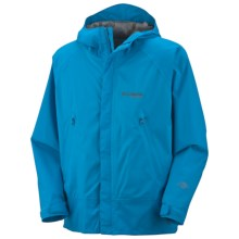 Columbia Sportswear Tiger Hybrid Jacket - Waterproof (For Boys) in 491 Compass Blue - Closeouts