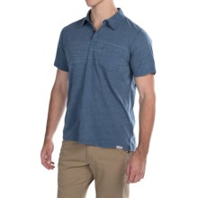 Columbia Sportswear Trail Shaker Omni-Wick® Polo Shirt - Short Sleeve (For Men) in Night Tide Heather - Closeouts