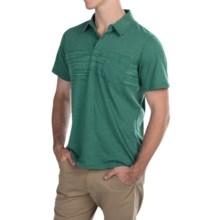 Columbia Sportswear Trail Shaker Omni-Wick® Polo Shirt - Short Sleeve (For Men) in Pine Green Heather - Closeouts