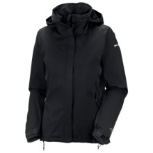 Columbia Sportswear Trek Settin' Jacket - Waterproof (For Women) in Black - Closeouts
