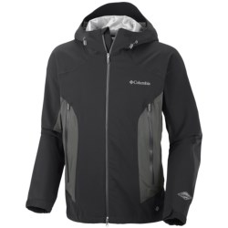 Columbia Sportswear Triple Trail II Omni-Tech® Omni-Heat® Shell Jacket - Waterproof (For Men) in Gravel