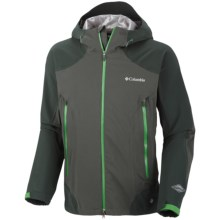 Columbia Sportswear Triple Trail II Omni-Tech® Omni-Heat® Shell Jacket - Waterproof (For Men) in Gravel - Closeouts