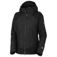 Columbia Sportswear Triple Trail Omni-Heat® Shell Jacket - Waterproof (For Women) in Black - Closeouts