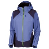 Columbia Sportswear Triple Trail Omni-Heat® Shell Jacket - Waterproof (For Women)