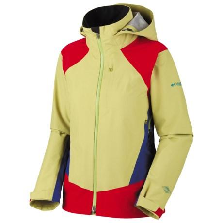 Columbia Sportswear Triple Trail Omni-Heat® Shell Jacket - Waterproof (For Women) in Leapfrog