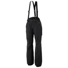 Columbia Sportswear Triple Trail Shell Snow Pants - Waterproof (For Women) in Black - Closeouts