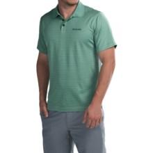 Columbia Sportswear Utilizer Stripe III Polo Shirt - Omni-Wick®, UPF 30, Short Sleeve (For Men) in Napa Green - Closeouts