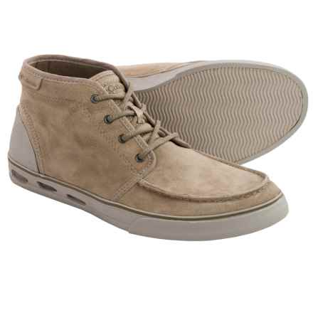 Columbia Sportswear Vulc N Vent Leather Chukka Boots (For Men) in British Tan/Flax - Closeouts