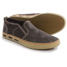 Columbia Sportswear Vulc N Vent Shoes - Slip-Ons (For Men) in Cordovan/Desert Sun - Closeouts