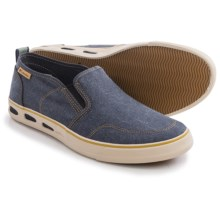 Columbia Sportswear Vulc N Vent Shoes - Slip-Ons (For Men) in Nocturnal/Dark Banana - Closeouts