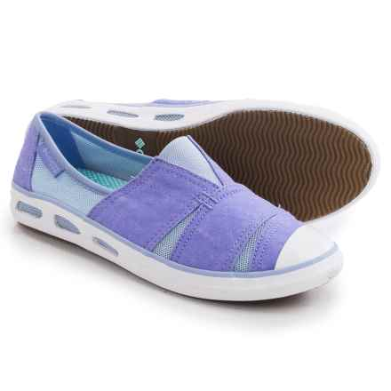 Columbia Sportswear Vulc N Vent Water PFG Shoes - Slip-Ons (For Women) in Pale Purple/Ocean Water - Closeouts