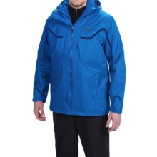 Columbia Sportswear Whirlibird Omni-Heat® Interchange Jacket - 3-in-1, Waterproof, Insulated (For Men) in Hyper Blue/Graphite - Closeouts