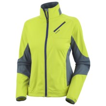 Columbia Sportswear Windefend Jacket (For Women) in Chartreuse - Closeouts