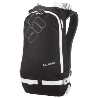 Columbia Sportswear Wylder 15L Backpack in Black