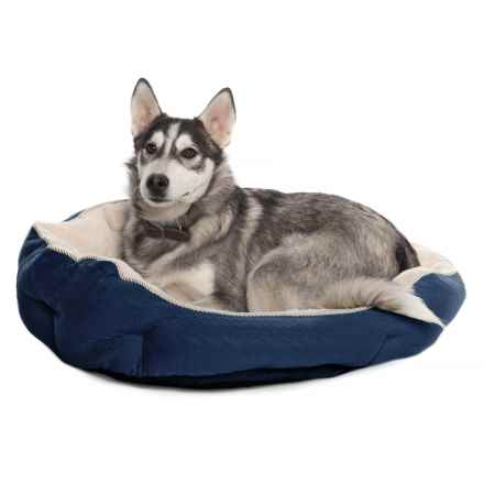 "Comfortable Pet Orthopedic Foam Knit Cuddler Pet Bed - 24x24"" in Navy - Closeouts"