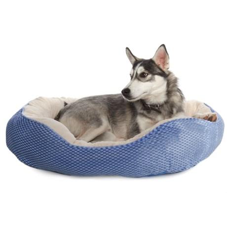 "Comfortable Pet Orthopedic Foam Plush Cuddler Dog Bed - 28x23"" in Serenity"
