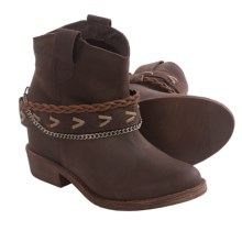 Coolway Caliope Leather Ankle Boots (For Women) in Brown - Closeouts
