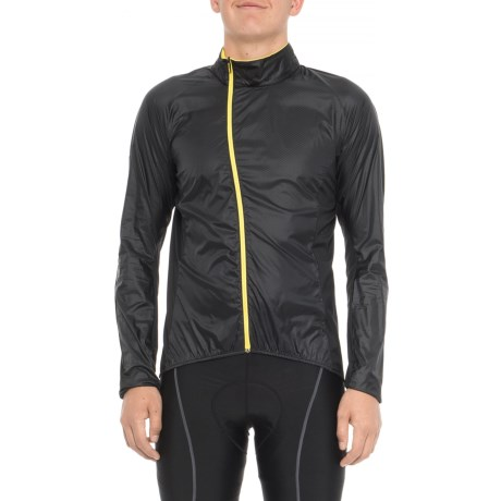 Image of Cosmic Pro Cycling Jacket (For Men)