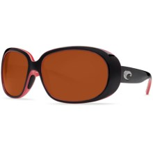 Costa Hammock Sunglasses - Polarized 580G Lenses (For Women) in Black Coral/Copper - Closeouts