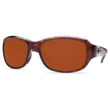 Costa Las Olas Sunglasses - Polarized 580P Lenses in Tortoise/Copper 580P - Closeouts