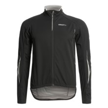 Craft of Sweden High-Performance Stretch Cycling Jacket - Soft Shell (For Men) in Black/Platinum - Closeouts