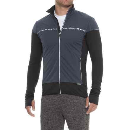 Craft Sportswear Cover Jacket (For Men) in Gravel - Closeouts