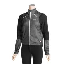 Craft Sportswear Elite Bike Jacket - Windstopper® (For Women) in Black - Closeouts