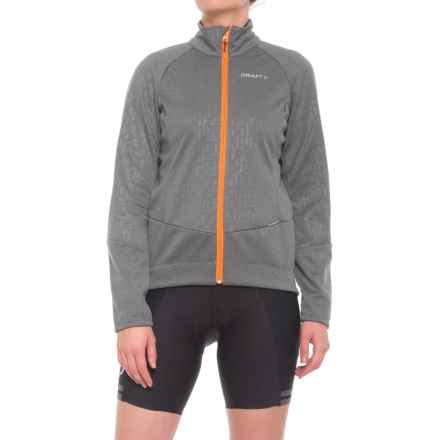 Craft Sportswear Rime Cycling Jacket (For Women) in Dark Grey Melange/Sprint - Closeouts