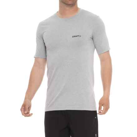 Craft Sportswear Seamless Touch T-Shirt - Short Sleeve (For Men) in Grey Heather - Closeouts