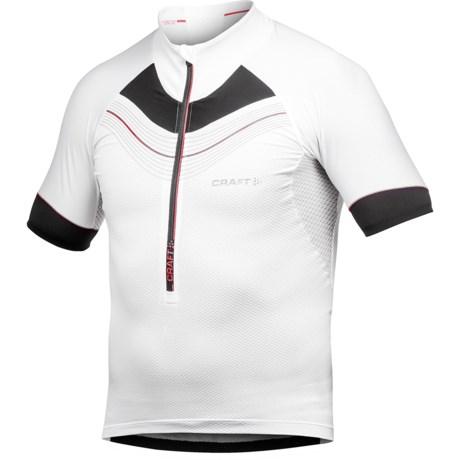 Craft Sportsweart Elite Bike Cycling Jersey - Zip Neck, Short Sleeve (For Men) in 2900 White