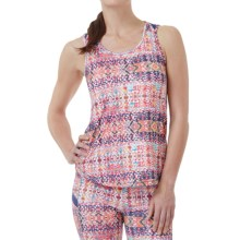 Cuddl Duds SofTech Core Tank Top (For Women) in White Multi - Overstock