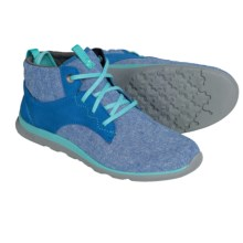 Cushe Jiva Shoes (For Women) in Blue/Turquoise - Closeouts
