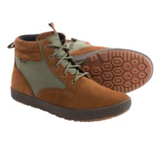 Cushe Method Shoes - Suede (For Men) in Brown/Olive - Closeouts