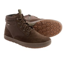 Cushe Method Shoes - Suede (For Men) in Brown - Closeouts